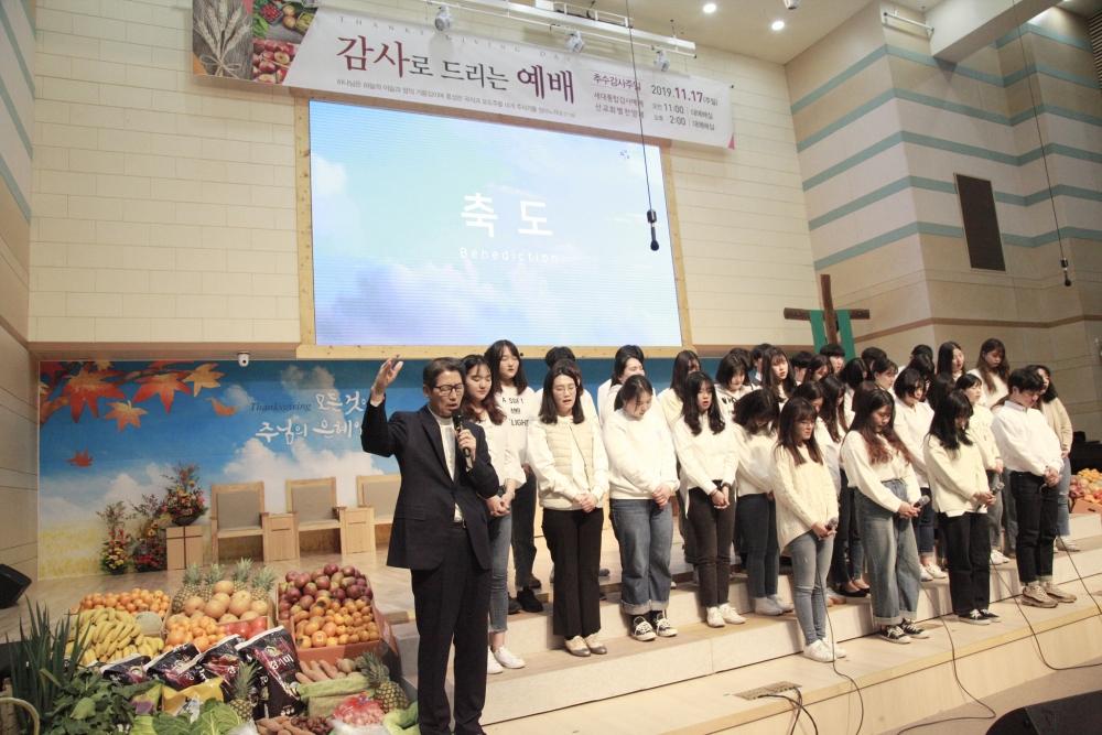 광주교회 / 교회행사앨범